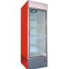 Холодильные шкафы серии «Мичиган»