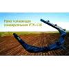 Рама РТУ-130 толкающая универсальная (Т-130,  Т-170,  Б-10,  Б-170)  - от Производителя