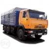 Предоставляются услуги КаМАЗов – зерновозов с прицепами,   самосвалов и бортовых