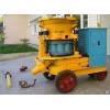Торкрет-установка (машина для набрызга бетона)   ТРК-5500